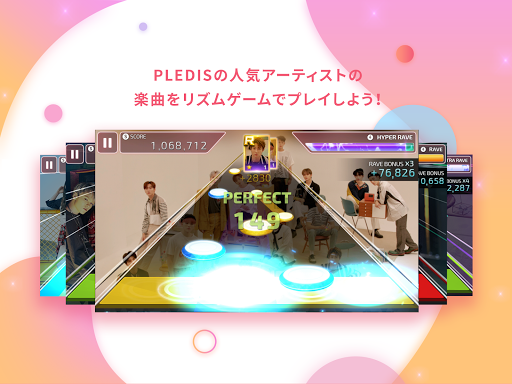 SUPERSTAR PLEDIS 1.4.11 screenshots 10