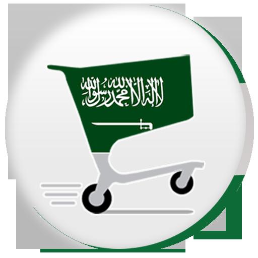 KSA Offers & Sales