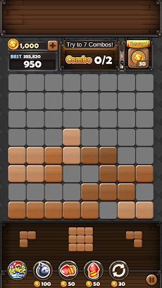 ブロックパズルキング : ウッド・8×8ブロック・パズルのおすすめ画像2