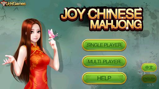 Chinese Mahjong modavailable screenshots 3