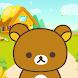 リラックマ農園 ~ゆるっとだららんファーム~ - Androidアプリ