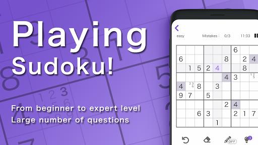 Sudoku u2010Puzzle&Prizeu3000Win a Gift Cards on the spot!  screenshots 6