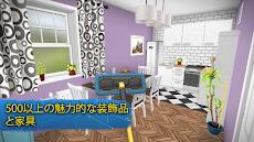 House Flipper: シュミレーションゲーム, ホームデザイン,家を作るゲーム, インテリアのおすすめ画像2