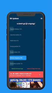 Bigg boss tamil 4 Voting App