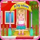 幼稚園のベビーケアゲーム - Androidアプリ