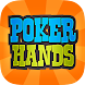 Poker Hands - Learn Poker FREE - Androidアプリ
