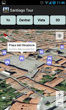 サンティアゴプロツアーのおすすめ画像5