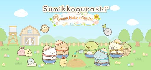 Sumikkogurashi Farm  screenshots 5