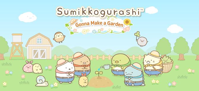 Image For Sumikkogurashi Farm Versi 2.3.0 3
