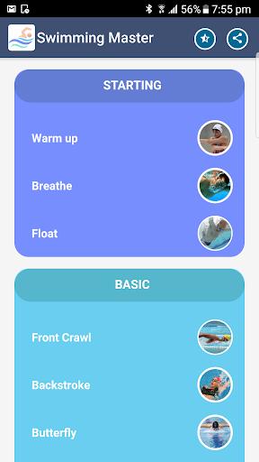 swimming master screenshot 1