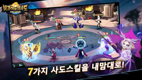 Mod Game Calibria Crystal Guardians KR for Android