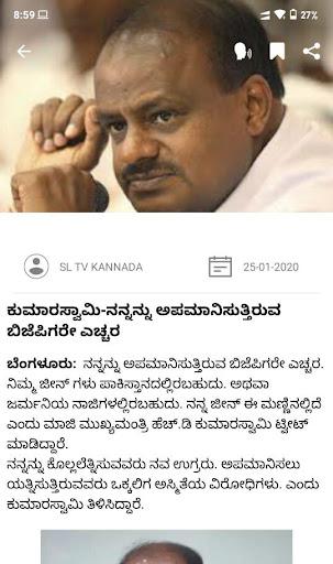 Sltv Kannada  screenshots 4