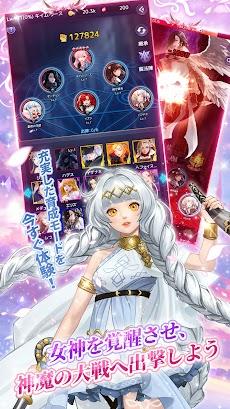 アイドルエンジェルス:Aegis of Fateのおすすめ画像4