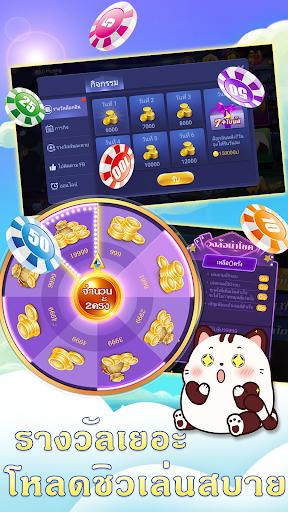 ดัมมี่ไทย Dummy-ไพ่แคง ไฮโล สามกอง 2.0.3.31 screenshots 2