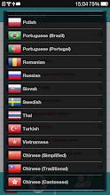 Translate Voice (Translator) screenshot thumbnail