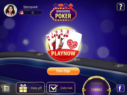 Hong Kong Poker 1.3.2 screenshots 7