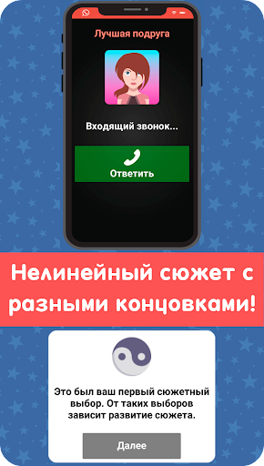 u0421u0438u043cu0443u043bu044fu0442u043eu0440 u041cu0443u0437u044bu043au0430u043du0442u0430 1.4.0 screenshots 24