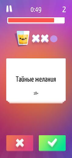 Alias u2022 u042du043bu0438u0430u0441 2.1.1 screenshots 5