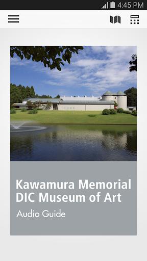Kawamura DIC Museum of Art For PC Windows (7, 8, 10, 10X) & Mac Computer Image Number- 11