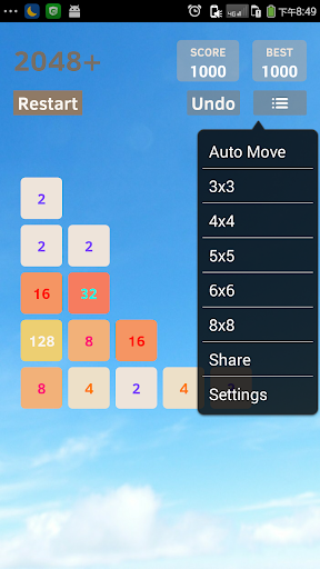 2048 Plus For PC Windows (7, 8, 10, 10X) & Mac Computer Image Number- 11