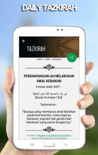 Waktu Solat Malaysia 17.11.02 Screenshots 6