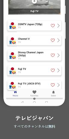 テレビジャパンライブChromecastのおすすめ画像4