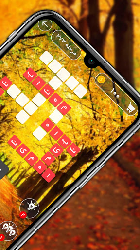 بازی فکری | حدس کلمات فارسی |جدول کلمه|پازل و معما 1.3.6 screenshots 2