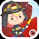 Miga タウン: 消防署 - Androidアプリ