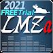 日本製音楽プレイヤーLMZaFree版 画面切替なしで高速多機能 - Androidアプリ
