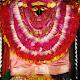 Vindhyeshwari Aarti APK