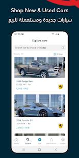 Motorgy - Buy & Sell Cars in Kuwait
