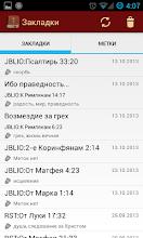 Bible screenshot thumbnail