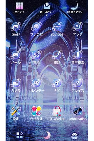 幻想壁紙きせかえ Holy Night For PC Windows (7, 8, 10, 10X) & Mac Computer Image Number- 6