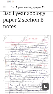 Bsc 1 zoology 2 (cell biology and genetics) notes