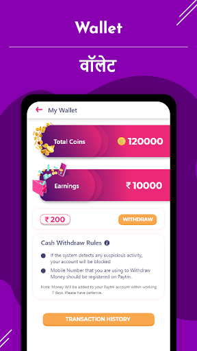 mChamp: Play Quiz Games Online, Earn Wallet Cash u20b9 29.1.8 screenshots 4
