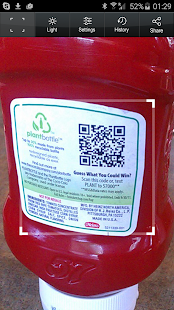 QR Code Reader Screenshot