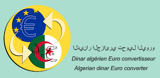 تحويل الدينار الجزائري اليورو - التطبيقات على Google Play