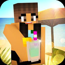 Beach Party Craft: Danse Reine. Jeux de fête