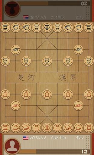 Dr. Xiangqi 1.16 screenshots 1