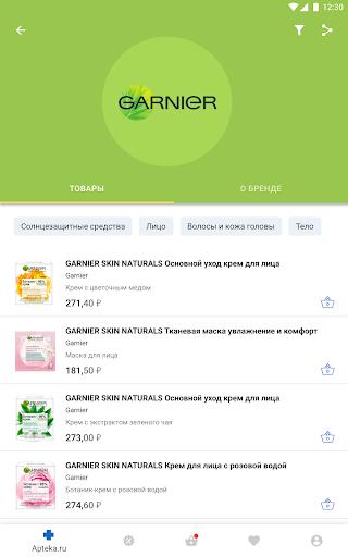 Apteka.RU 3.2.4 Screenshots 14