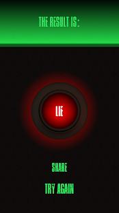 Lie Detector Simulator