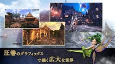 ETERNAL(エターナル)ー超大型「国産」MMORPGーのおすすめ画像4