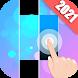 XXXTentacion : Magic Piano Tiles - Androidアプリ
