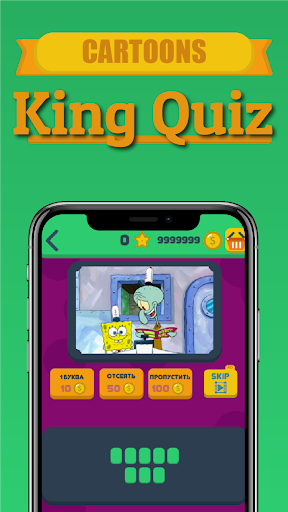 King Quiz: Guess Cartoon By Photos Quiz 1 Screenshots 1