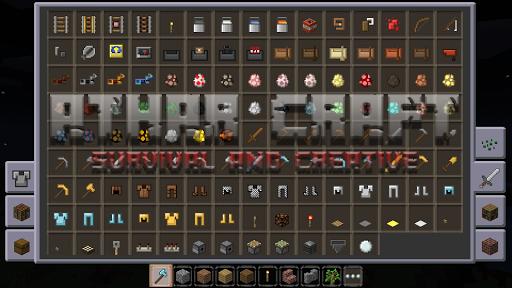 Athar Craft - Survival and Creative Building  screenshots 13