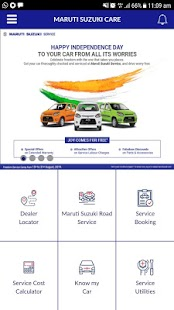 Maruti Care Screenshot