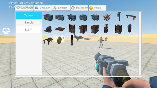 Ultimate Sandbox: Mod Online Apkfinish screenshots 12