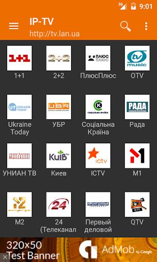 Foto do IP-TV