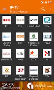 IP-TV 1