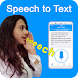 Speech to Text Converter - Voice Typing App 2021 - Androidアプリ